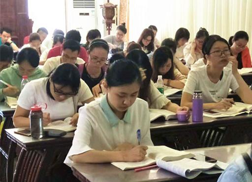海南人力資源管理師三級培訓